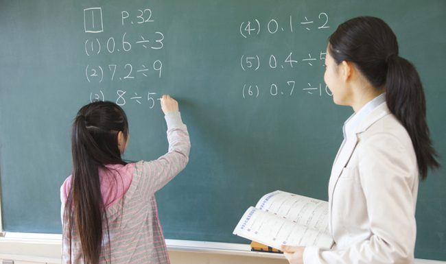 Asian-girl-class-studying-education-school-learning-teacher-shutterstock_177956408-31d310c4ipwkztib0jvxts.jpg